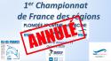 1er Championnat de France des Régions Plongée Sportive en Piscine, ANNULÉ !!!